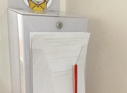 Ящик для отзывов, предложений и анкет