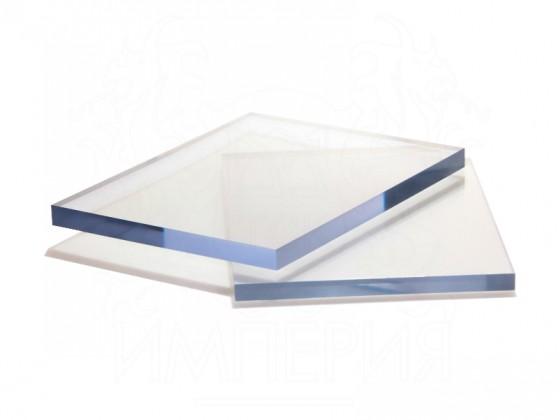 Экструзионное оргстекло PLEXIGLAS , толщина 2 мм, бесцветное