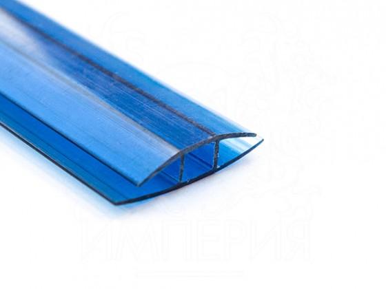 Профиль соединительный неразъемный НР 6мм, синий
