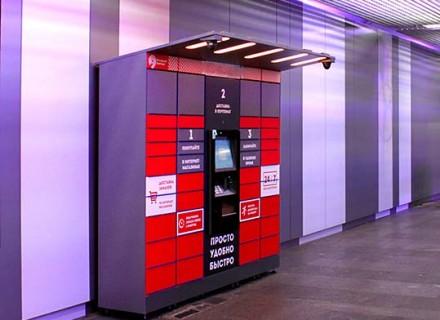 Защитные стекла для терминалов