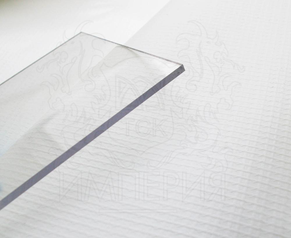 монолитный прозрачный поликарбонат